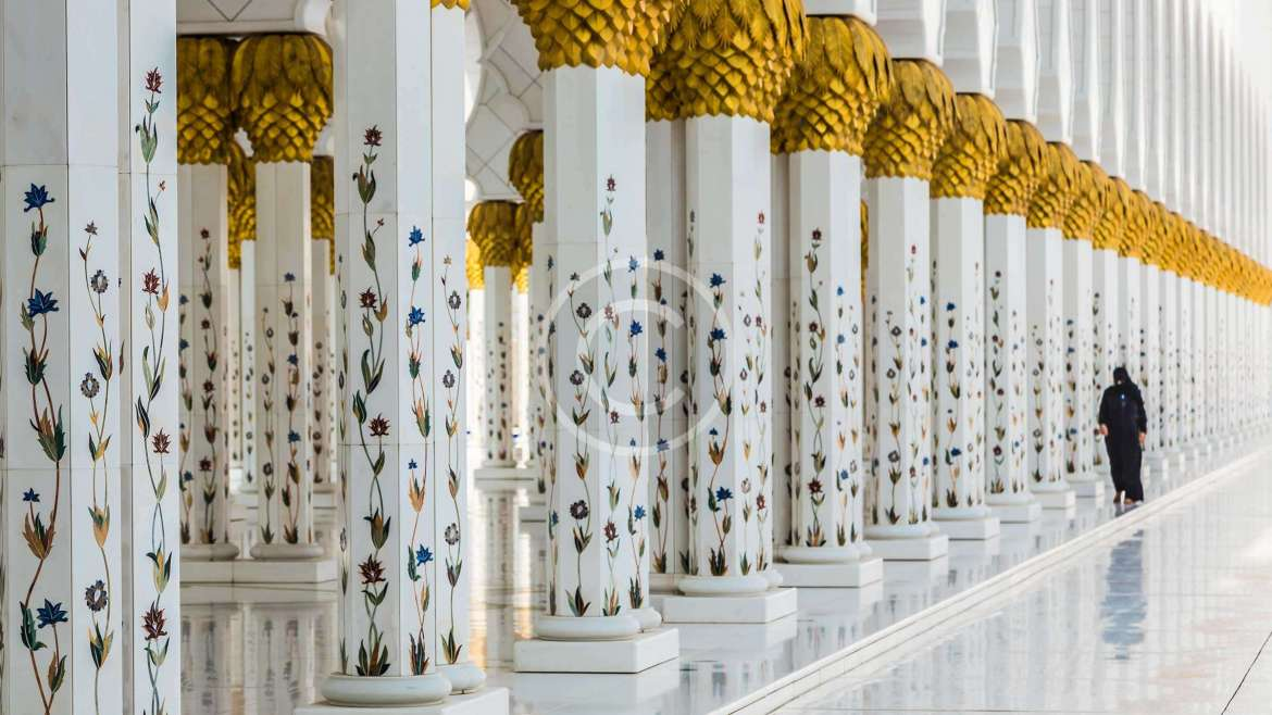 Hijrah of the Prophet Muhammad